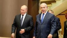 روس سے مل کر شام سے ایران کو بے دخل کرنے کی کوشش کر رہے ہیں: نیتن یاھو