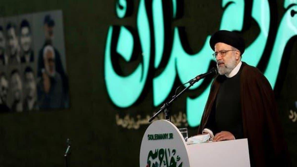 Ibrahim Raisi Iranian CJ