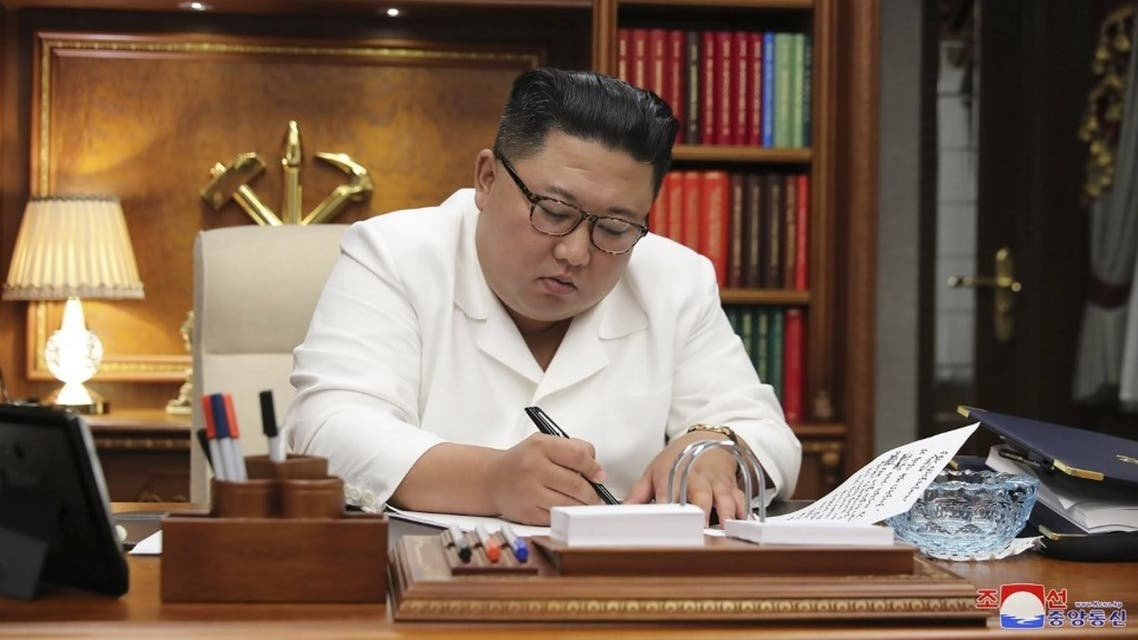 In this picture taken on September 5, 2020 and released from North Korea's official Korean Central News Agency (KCNA) on September 6, 2020 shows North Korean leader Kim Jong-un. (AFP)