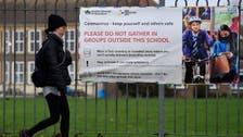 إغلاق مدارس لندن الابتدائية للتصدي لقفزة بإصابات كورونا