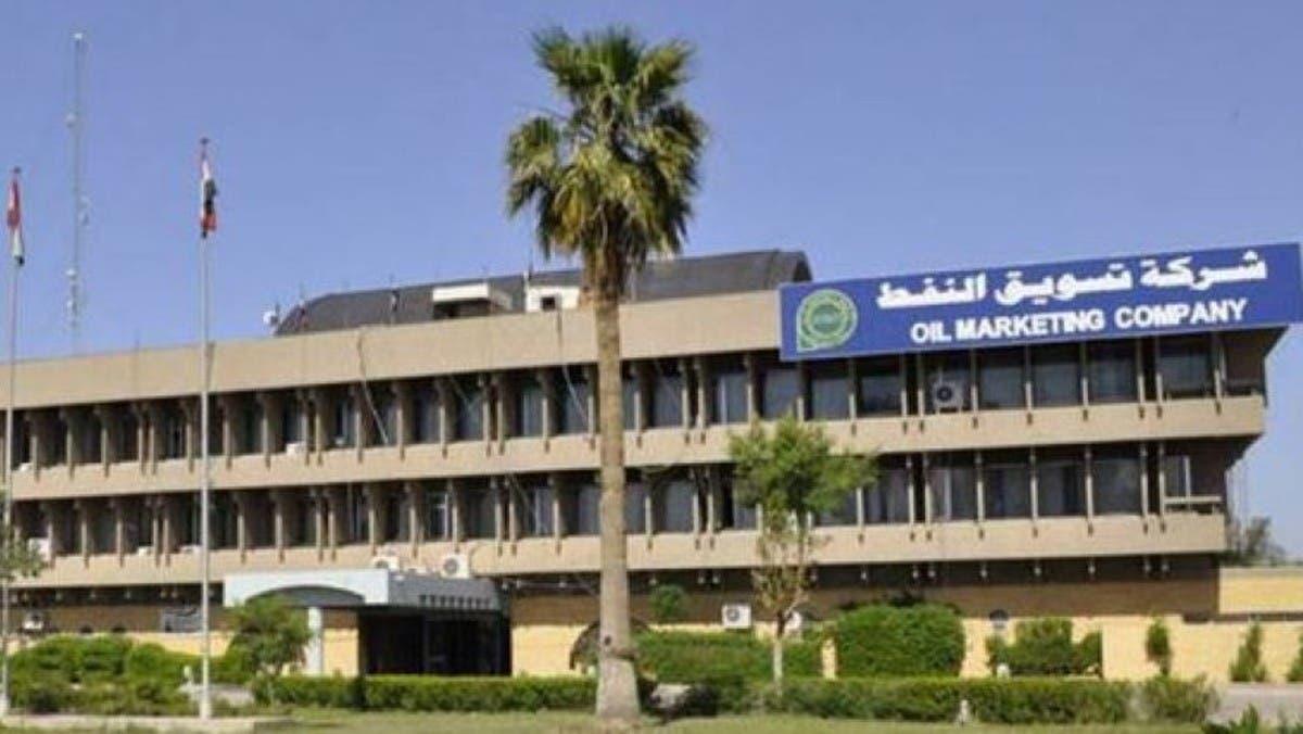 العراق: لا خطر على تصدير النفط جراء اللغم البحري