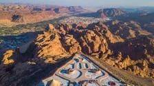 اکتالیسویں خلیج سربراہ اجلاس کی میزبانی کرنے والے سعودی شہر العلا کی تاریخی اہمیت