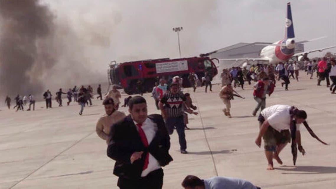 من الهجوم على مطار عدن