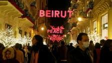 بسبب إصابات حفلات رأس السنة.. دولة عربية تتجه للإغلاق