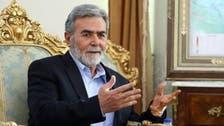 قاسم سلیمانی سے اسلحہ سے بھرے 10 جہاز غزہ بھیجی تھیں: اسلامی جہاد