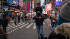 Coronavirus in US: New York state surpasses 1 million cases in holiday surge