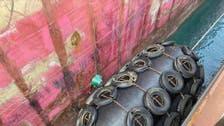 العراق: إزالة اللغم البحري الملتصق بناقلة نفط في المياه الدولية