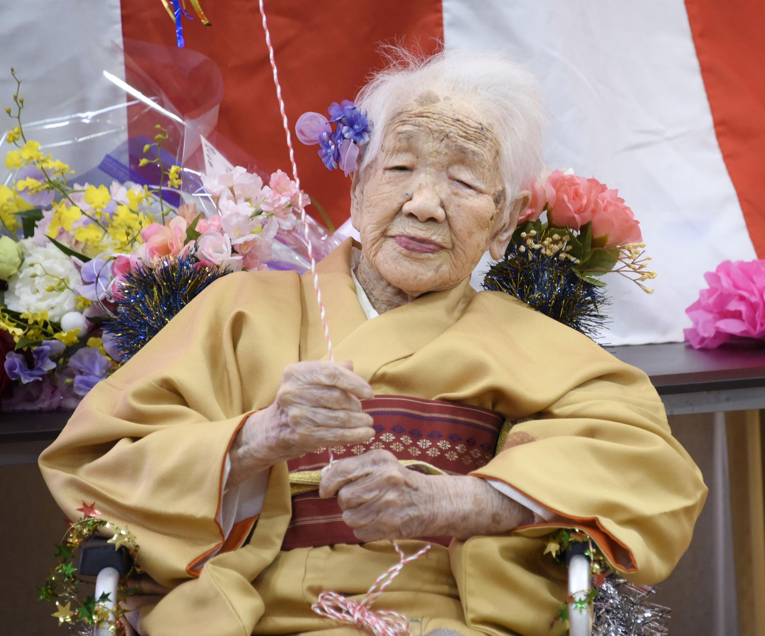 اليابانية كاني تاناكا