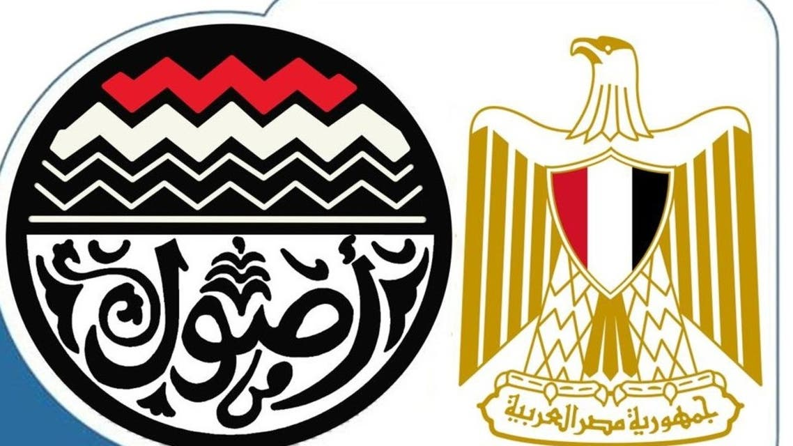 وزارة قطاع الأعمال العام المصرية