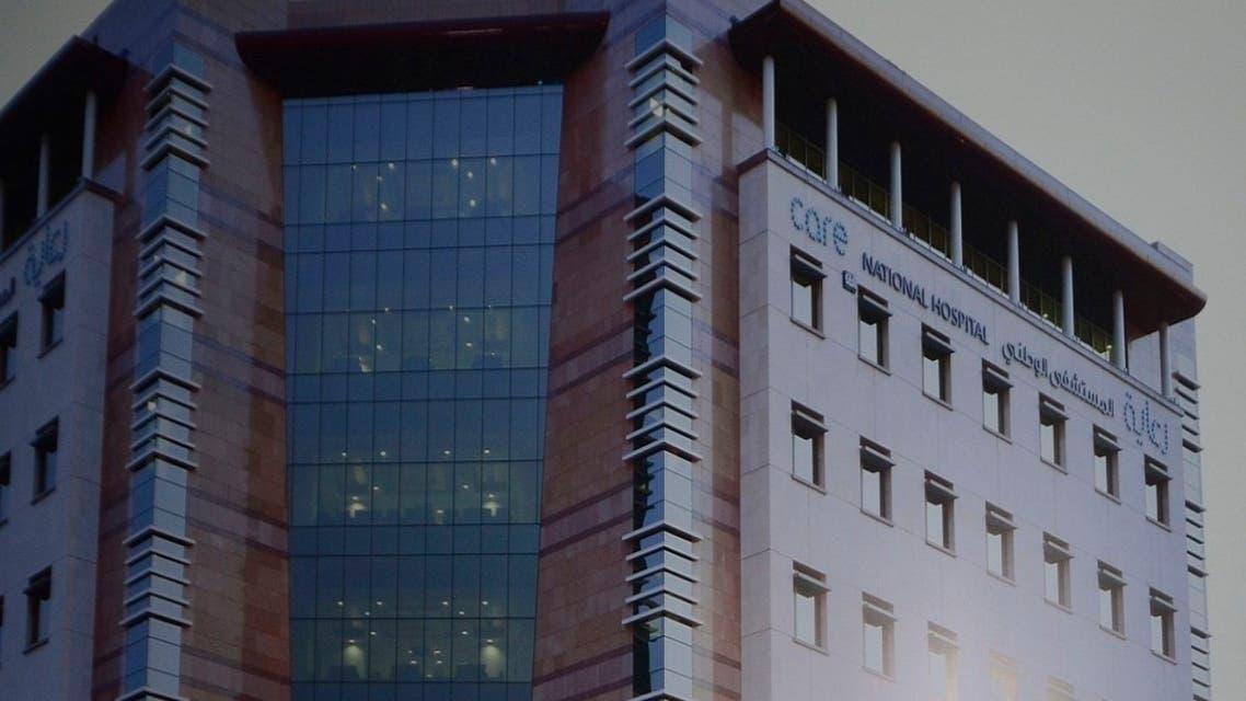 الشركة الوطنية للرعاية الطبية رعاية