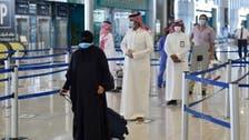 Saudi Arabia reports 356 COVID-19 cases, 308 recoveries