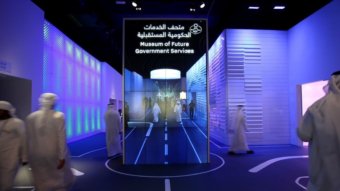 Emirati officials visit the Museum of Future Government Services during the second day of the Government Summit in Dubai, United Arab Emirates, Tuesday, Feb. 10, 2015. (AP)