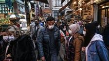 Coronavirus: Turkey's daily COVID-19 cases dip below 10,000, says health ministry