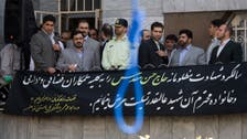 Iran executes three Sunni citizens for alleged action against regime: Rights group