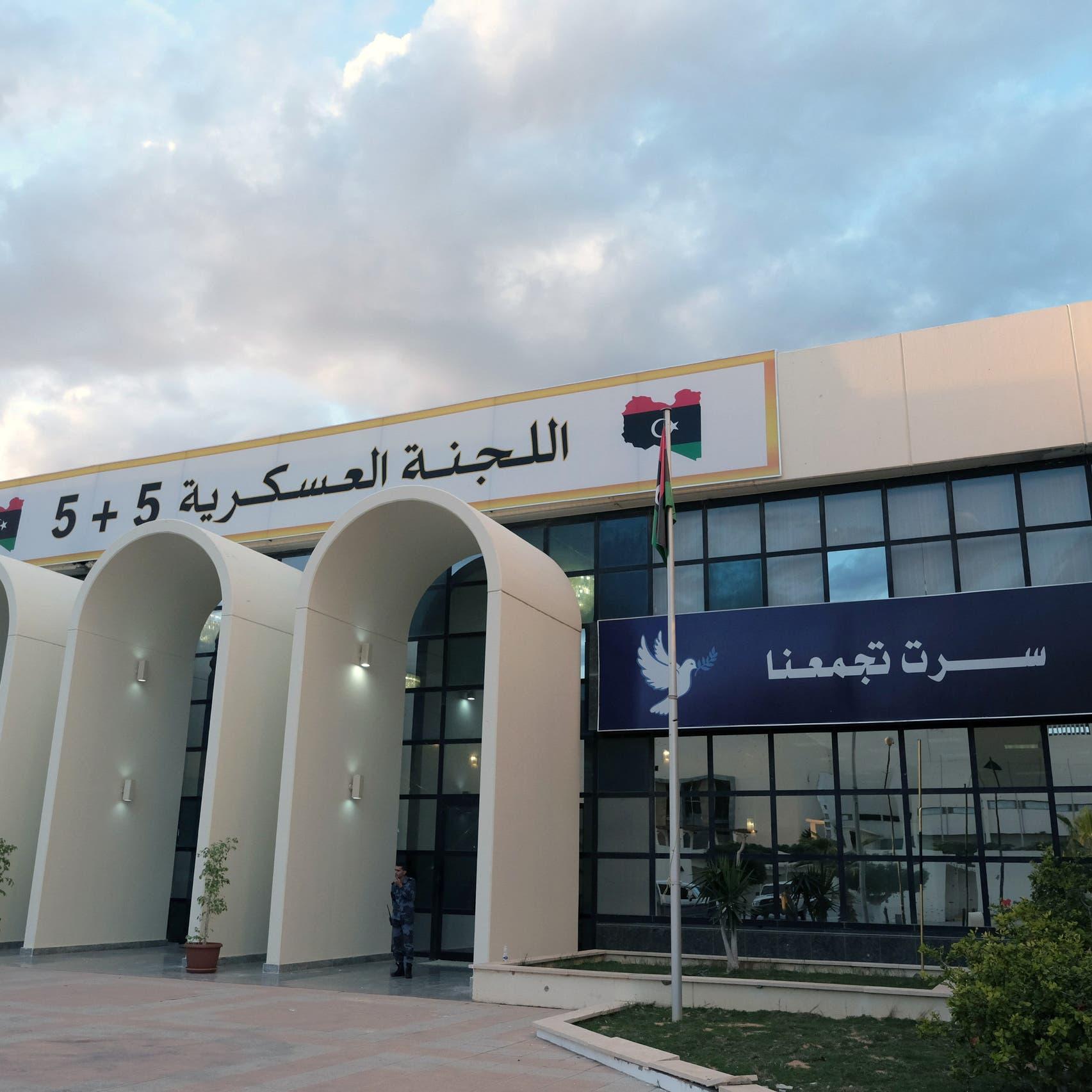 لقاء جديد في سرت.. الجيش الليبي يكشف التفاصيل