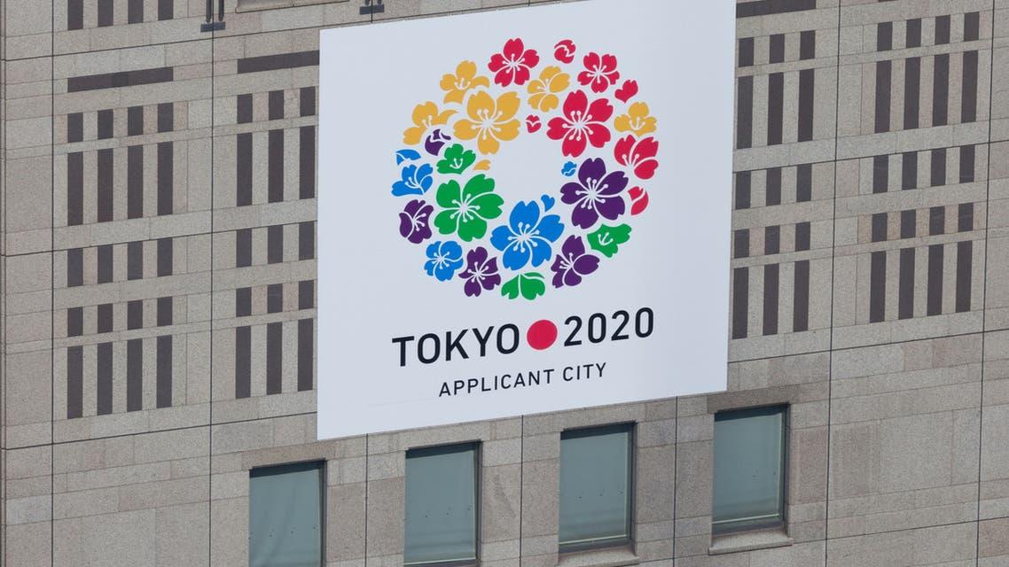 أولمبياد طوكيو