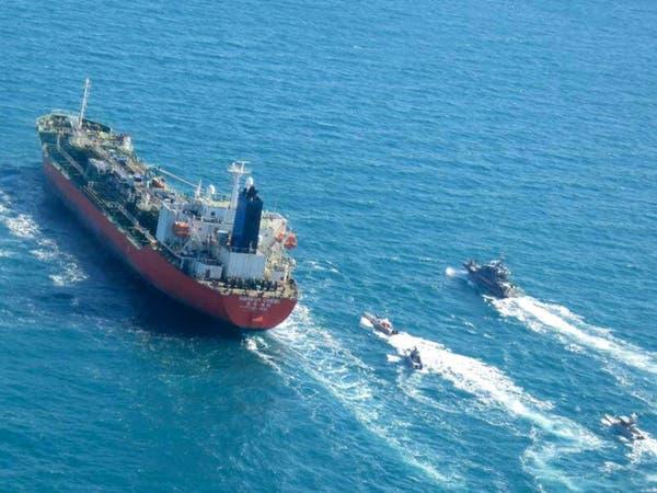 إيران ترفض الوساطة بقضية احتجاز السفينة الكورية الجنوبية