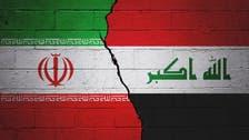 واشنطن تمدد لـ4 أشهر الإعفاء الممنوح للعراق لاستيراد الطاقة من إيران