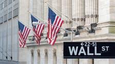 الأسهم الأميركية تتراجع عن مكاسبها الأولية القوية
