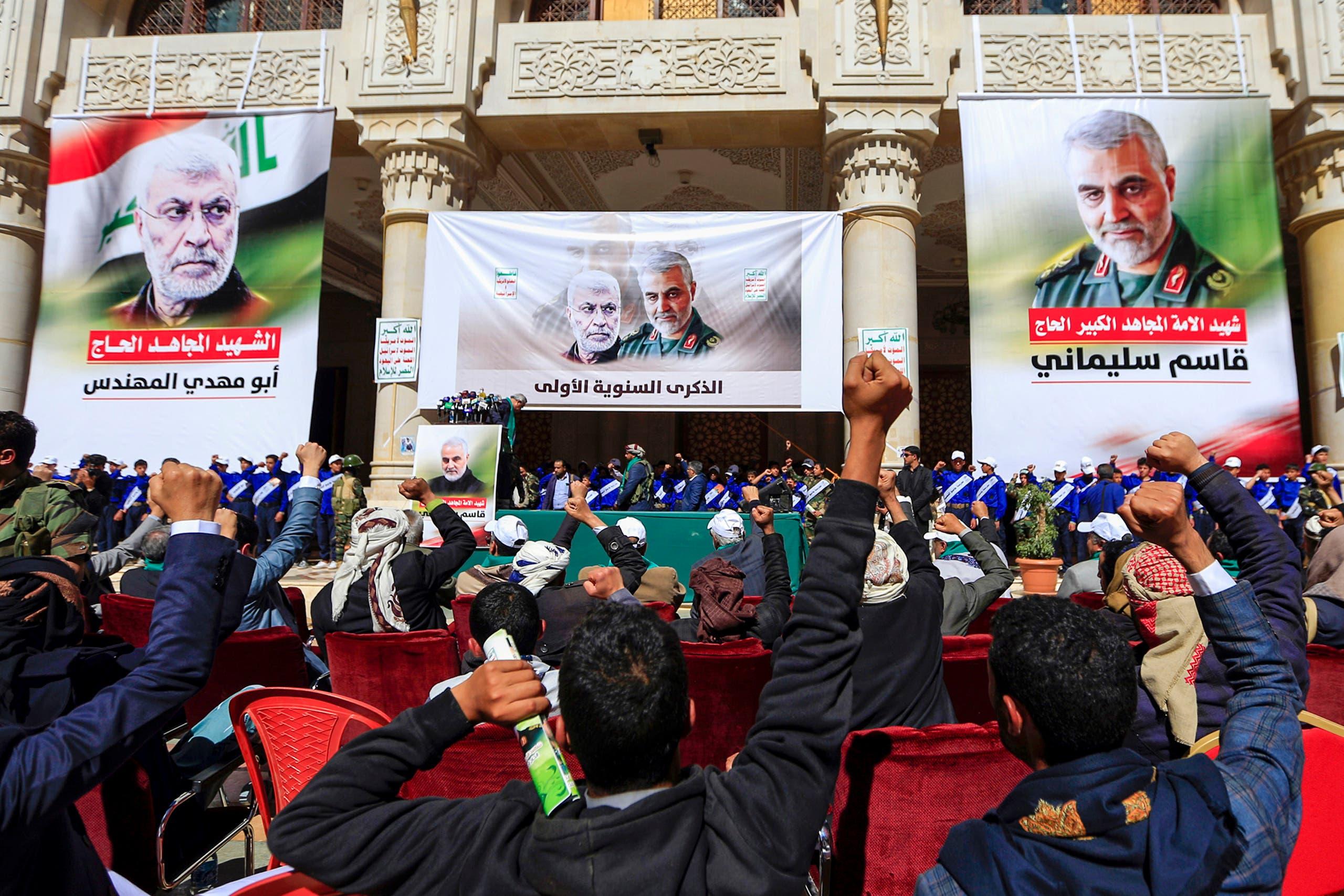 من احتفال ميليشيات الحوثي في صنعاء (فرانس برس)