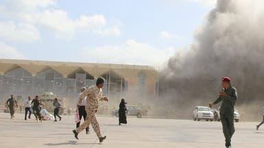 روسیه مانع انتشار گزارش درباره مسئوليت حوثیها در حمله به فرودگاه عدن شد