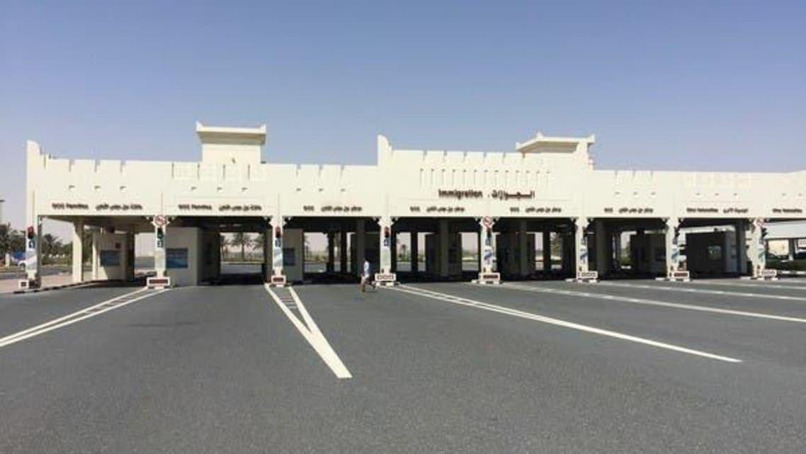Saudi Arabia Qatar Border