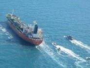 إيران تحتجز سفينة كورية في هرمز.. وسيول ترسل فرقة صد القراصنة