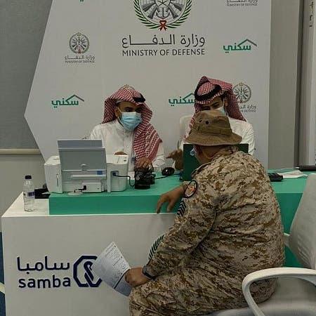 السعودية.. برنامج