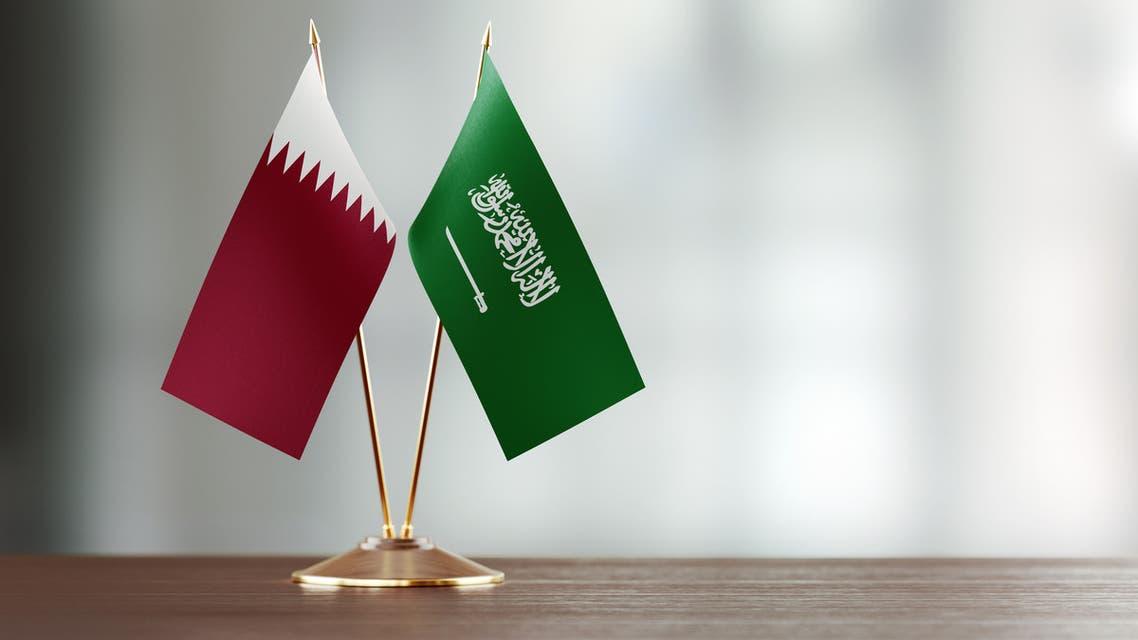 السعودية قطر