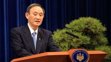 COVID-19 vaccinations to begin in Japan middle of next week: PM