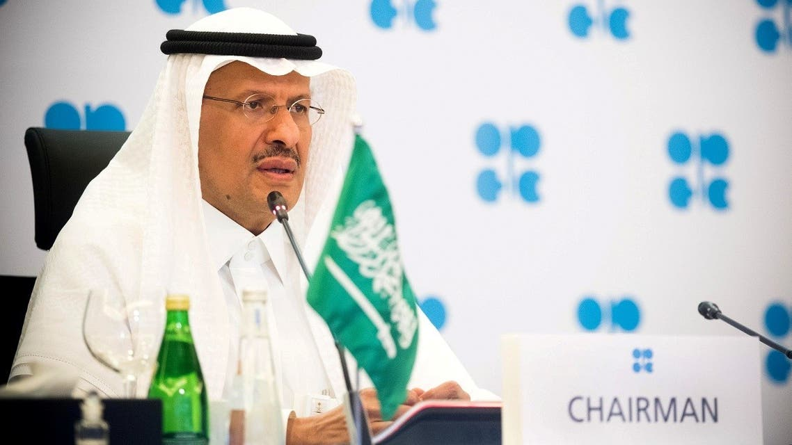 File photo of Saudi Arabia's Minister of Energy Prince Abdulaziz bin Salman Al-Saud speaking via video link during a virtual emergency meeting of OPEC and non-OPEC countries. (Reuters)