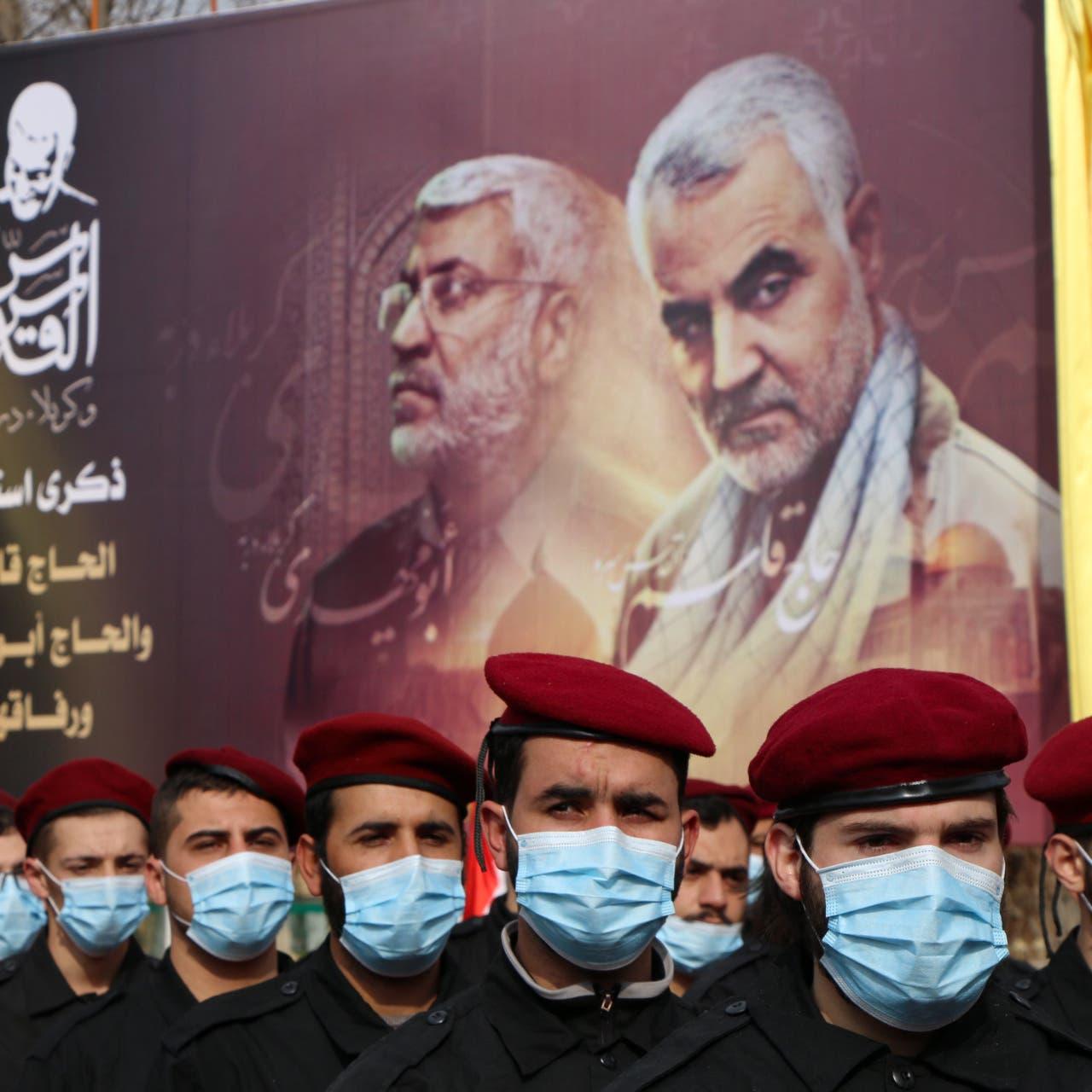 باحث إيراني يفند: هذه الخطوة كانت أهم من مقتل سليماني