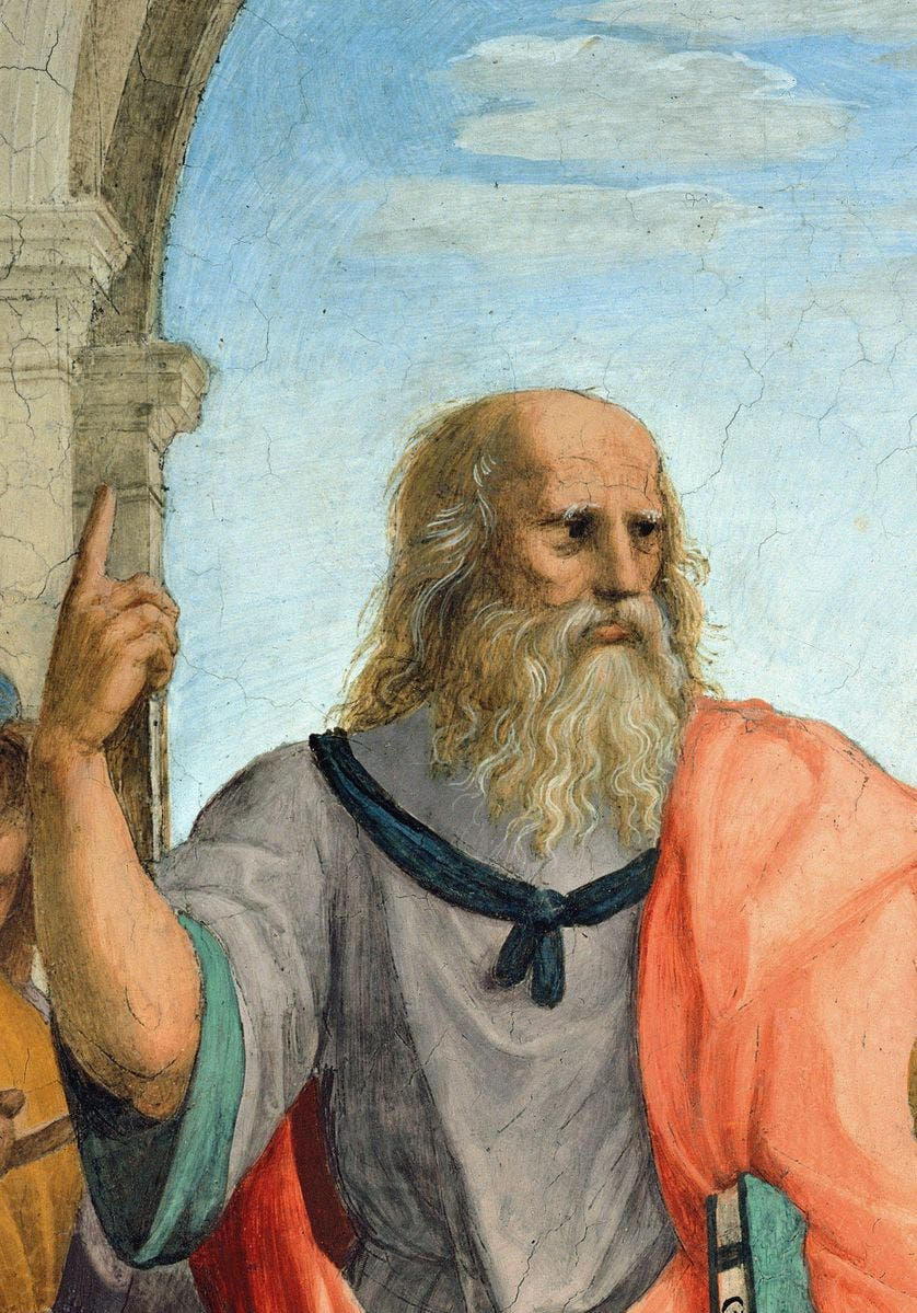 رسم تخيلي لأفلاطون