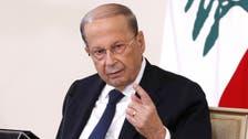 بصورتين.. إسرائيل ترد على الرئيس اللبناني
