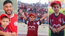 """طفل لبناني يبهر """"فيفا"""" بمعجزة حدثت له بسبب كرة القدم"""