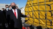 اسرائیل دنیا میں کووِڈ-19 کی ویکسین لگانے میں سب سے آگے، مگر فلسطینی مہم میں شامل نہیں!