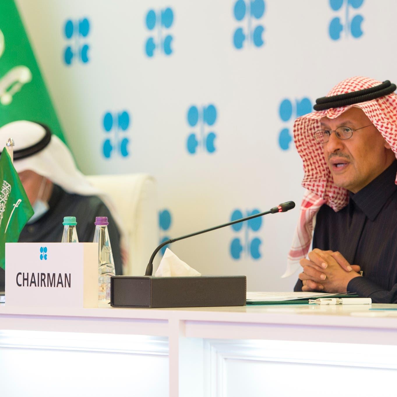 السعودية تقرر تمديد الخفض الإضافي للإنتاج.. وسعر النفط يقفز