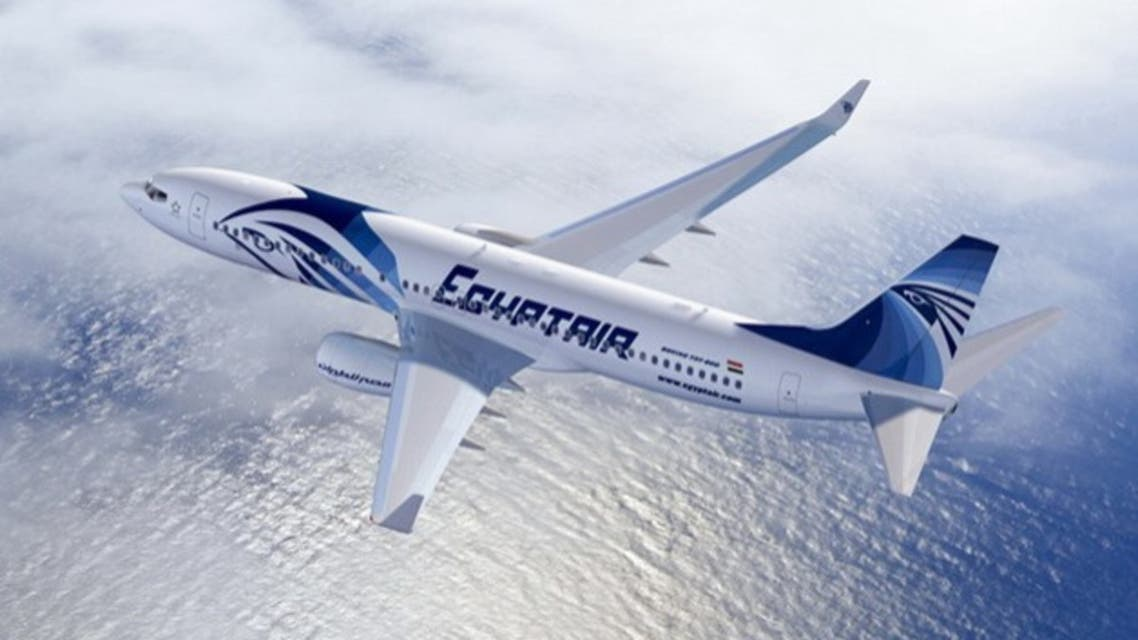 مصر للطيران مناسبة