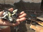 شاهد.. قصف حوثي على أحياء سكنية بالحديدة وتفكيك صاروخين