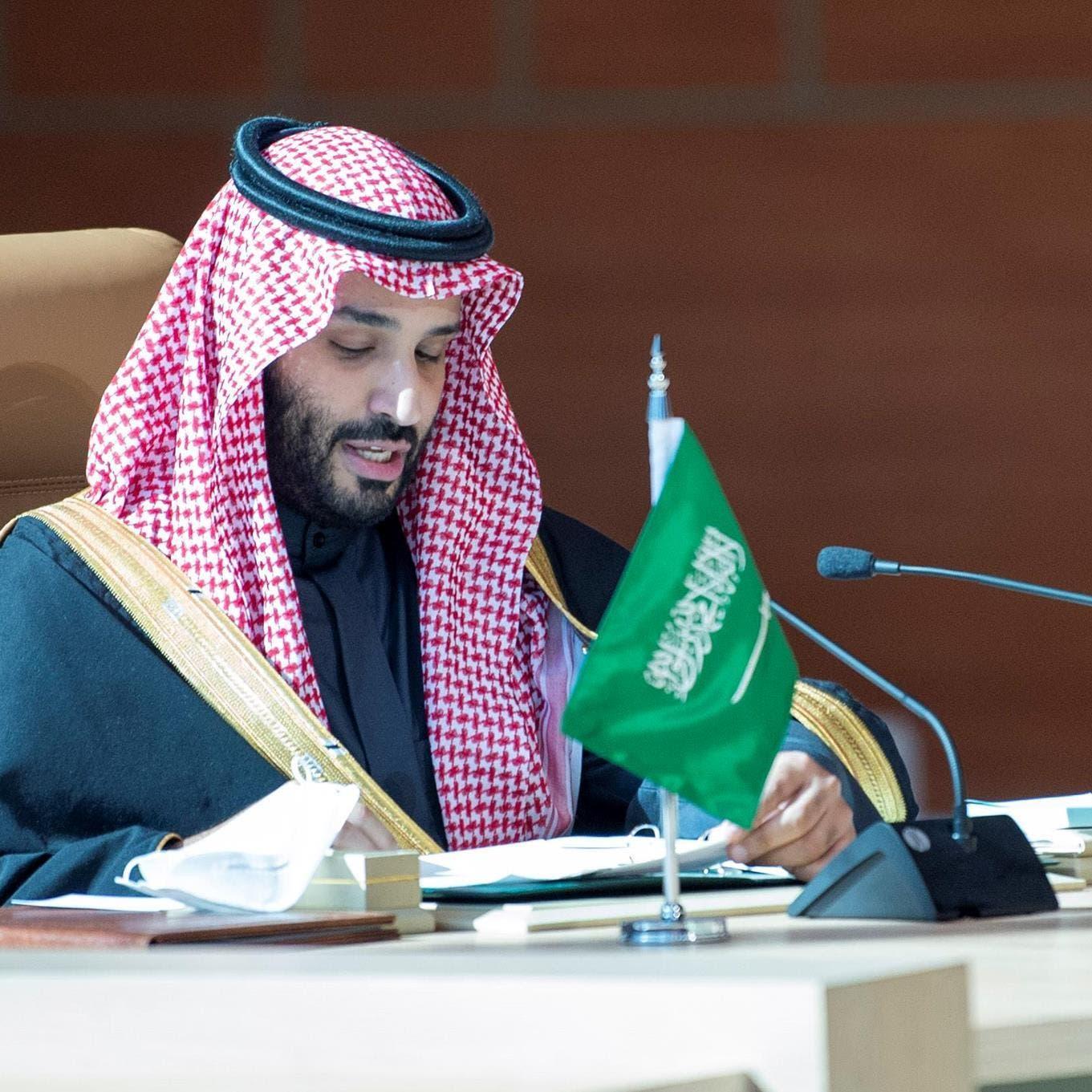 اقرأ نص كلمة ولي العهد السعودي بقمة العلا