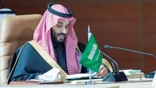 ولیعهد سعودی و وزیر خارجه روسیه آخرین تحولات منطقه را بررسی کردند