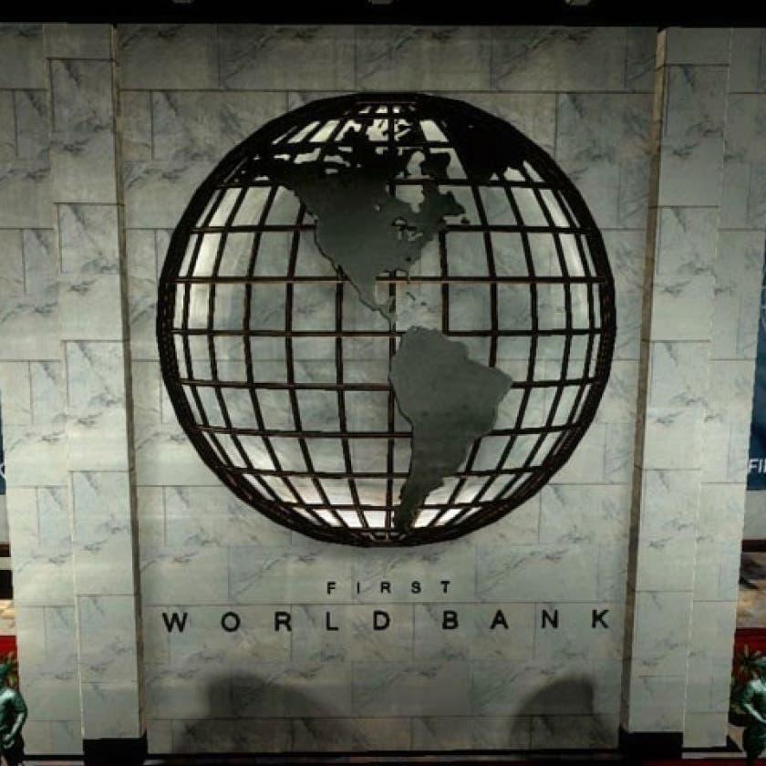 البنك الدولي يتعهد بزيادة التمويل المرصود للقاح كورونا إلى 20 مليار دولار