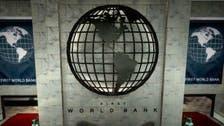 البنك الدولي يتوقع تمديد تعليق مدفوعات ديون الدول الأكثر فقرا