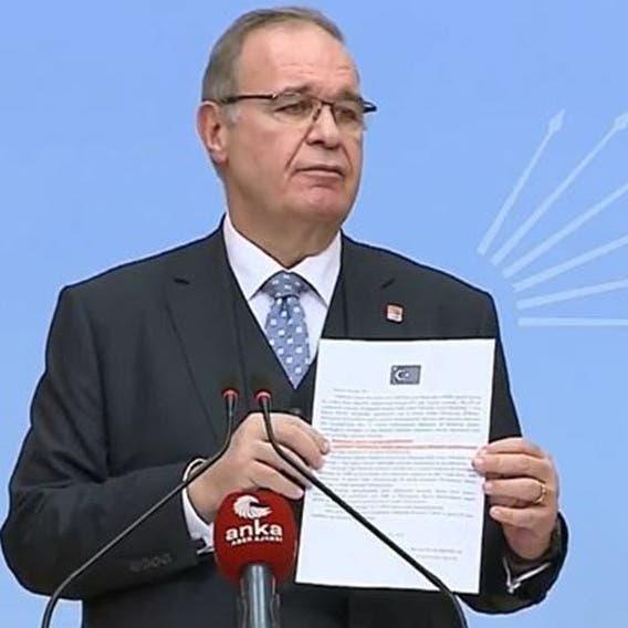 المعارضة التركية: لا نثق بوعود الحكومة في الإصلاح