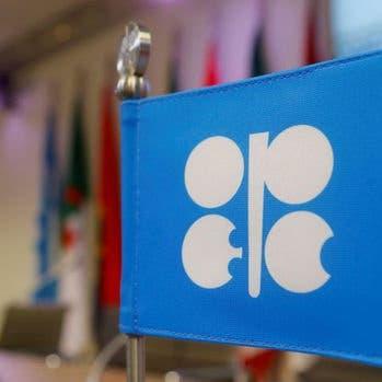أوبك بلس تبقي على سياسة الإنتاج النفطي حتى نهاية يوليو