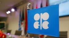 أوبك تتوقع مزيداً من التعافي لإنتاج النفط الصخري الأميركي