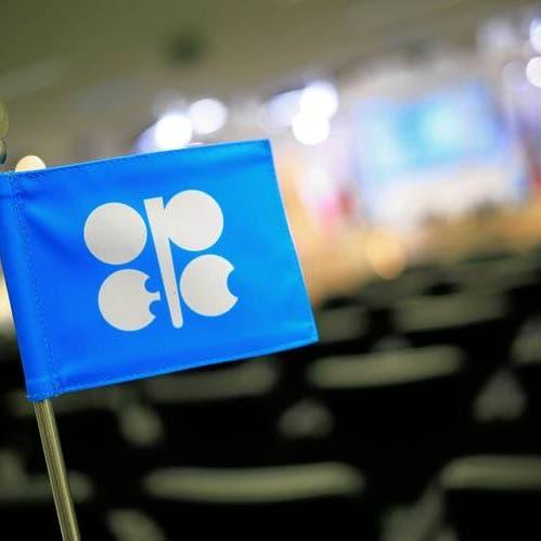 أوبك بلس تستأنف محادثاتها بشأن السياسة النفطية الاثنين