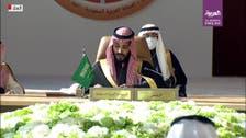 Transcript: Saudi Arabia's Crown Prince's full speech at AlUla GCC Summit
