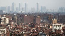 In spite of coronavirus, IMF projects Egypt's economy to grow 2.8 pct
