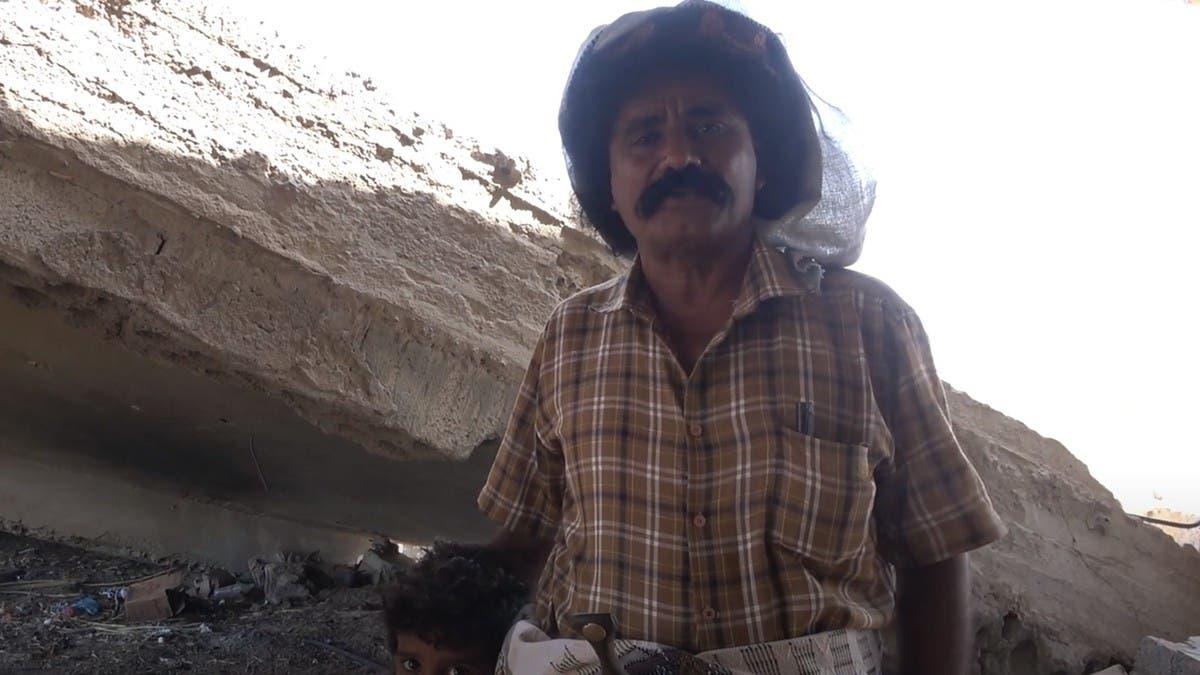 شاهد على جرائم الحوثي.. نهبوا منزله وفجروه وقتلوا أولاده